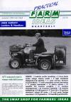 3 - Vol 1 - Issue 3 - Autumn 1992- SOLD OUT